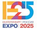E2025.jpg